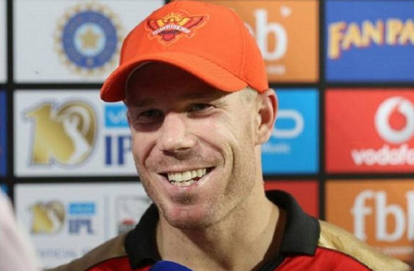 ये हैं IPL में सबसे ज्यादा बार ऑरेंज कैप जीतने वाले 5 बल्लेबाज