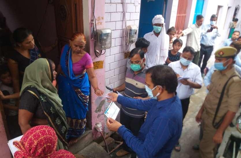 फिरोजाबाद में नगर स्वास्थ्य अधिकारी पर गिरी डेंगू के बढ़ते मरीजों की गाज, हटाए गए