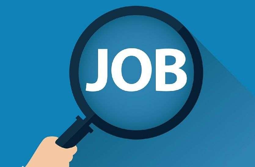 IREL Recruitment 2021: ग्रेजुएट ट्रेनी और सुपरवाइजर सहित विभिन्न पदों के लिए निकली वैकेंसी, ऐसे करें अप्लाई