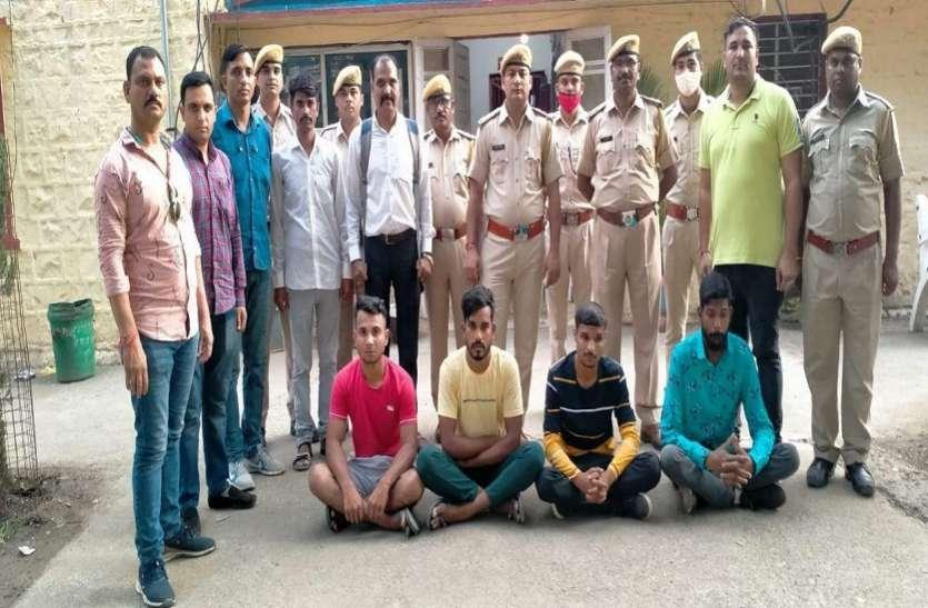 Jhalawar Crime News....जान से मारने का षडयंत्र रचते चार आरोपी गिरफ्तार