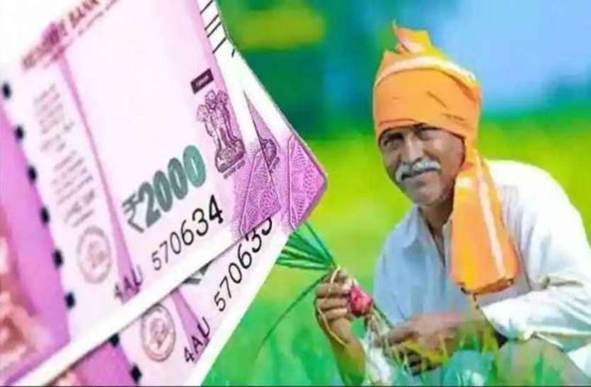 किसानों को मालामाल करेगी प्रधानमंत्री मोदी की ये योजना