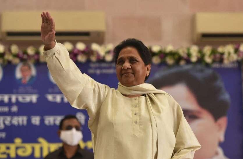 BSP Prabuddh Varg Sammelan : मायावती ने कहा- बसपा के साथ चट्टान की तरह खड़ा है दलित, किसान और मुसलमानों पर कही यह बात