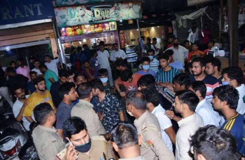भाजपा कार्यकर्ताओं और जूनियर डॉक्टरों में मारपीट, देर रात थाने में चला हंगामा