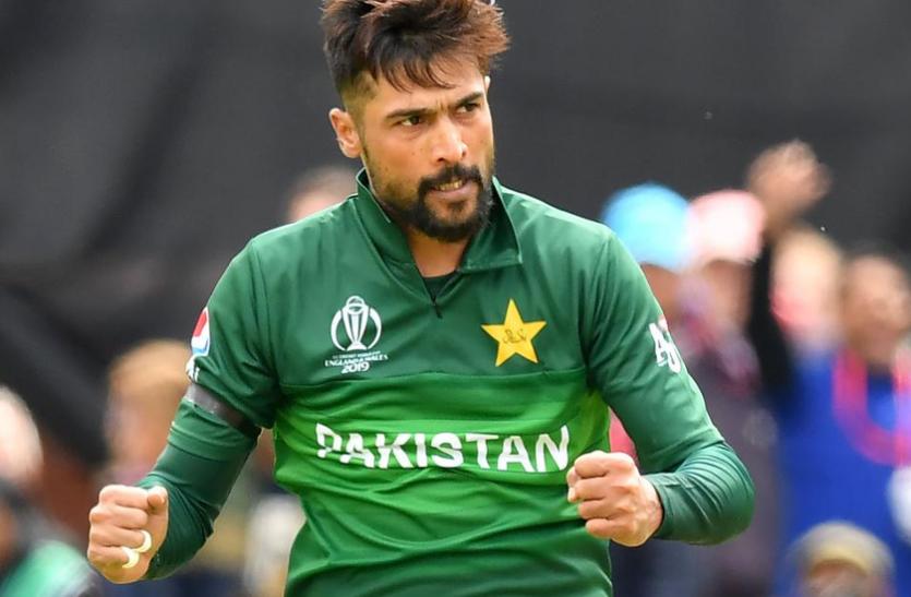 पाकिस्तानी गेंदबाज मोहम्मद आमिर ने संन्यास का फैसला लिया वापस, जानिए वजह