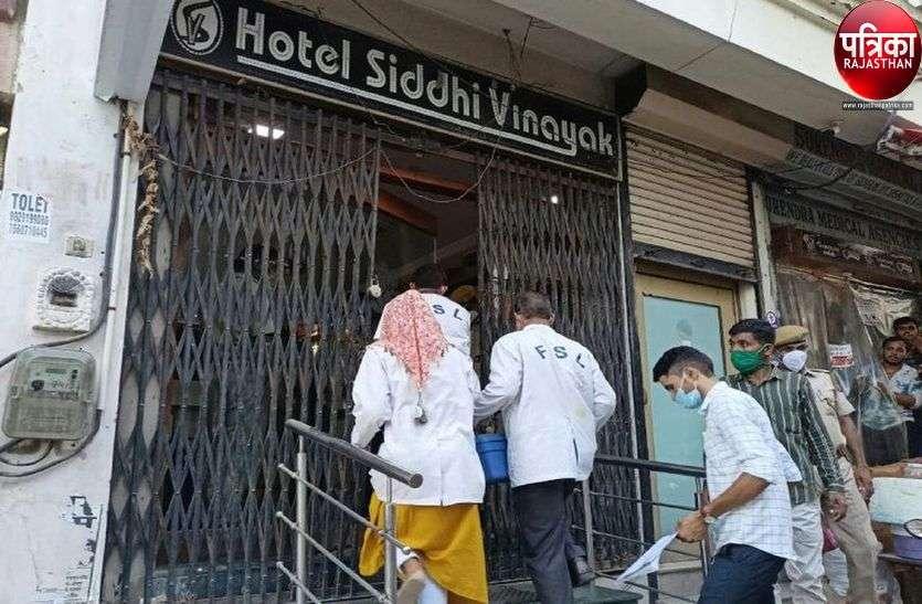 जोधपुर में चाकू घोंपकर सोजत रोड की छात्रा की हत्या, आरोपी युवक ट्रेन से कटा, प्रेम प्रसंग का अंदेशा