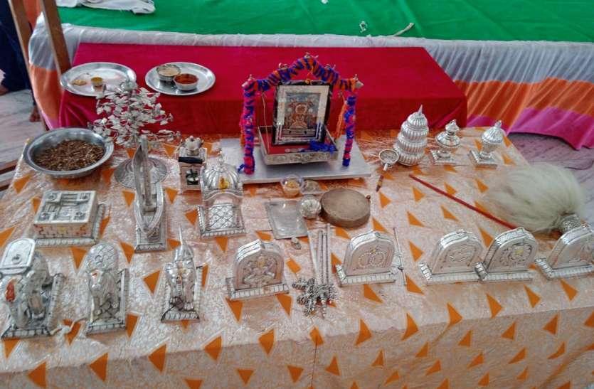 भगवान महावीर स्वामी का जन्म वाचन मनाया गया