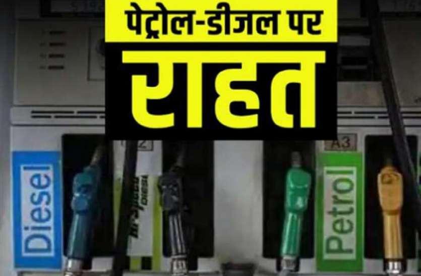 Petrol Diesel Price Today : भारी गिरावट के बाद पेट्रोल डीजल के दाम तीन दिन से स्थिर, जानें लखनऊ में आज का रेट