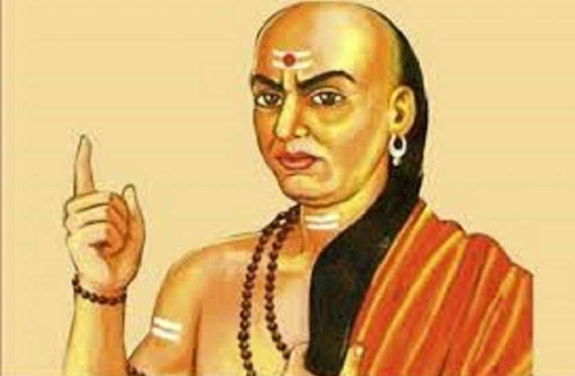 Chanakya niti : जीवन में सफलता पाने के लिए इन 10 बातों का रखें ध्यान