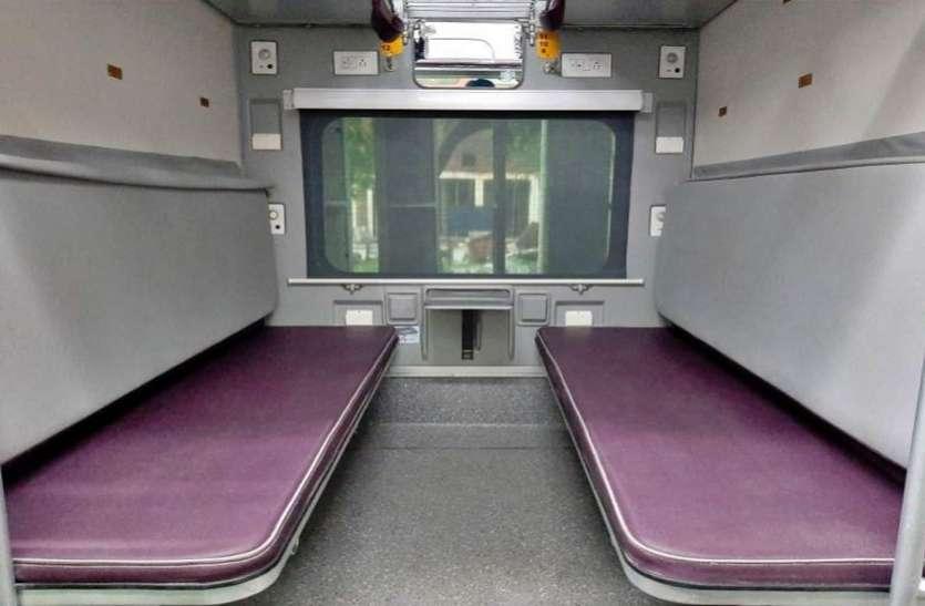 indian railways: नए एसी कोच में अब पहले से ज्यादा यात्री सफर करेंगे