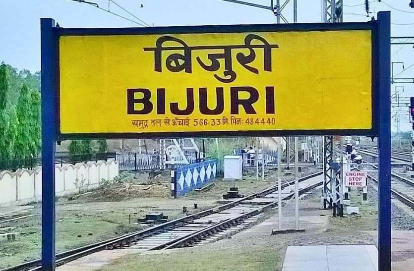 Ajab Gajab Name: ऐसे मजेदार रेलवे स्टेशनों के नाम जिन्हें सुनकर आप हंसी नहीं रोक पाएंगे