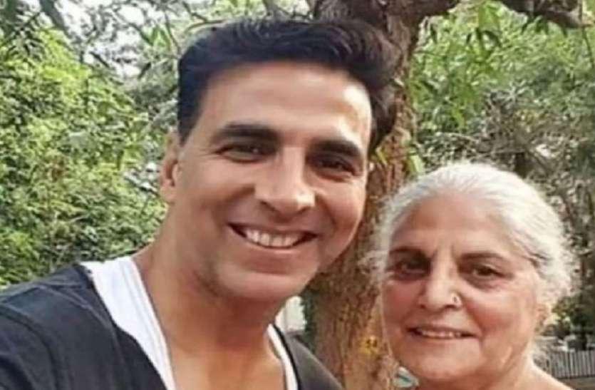 मां के निधन से Akshay Kumar को लगा सदमा, इमोशनल पोस्ट लिखकर बंया किया अपना दर्द