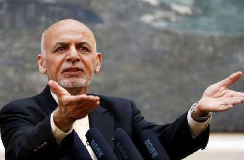Ashraf Gani ने अपनी अवाम से मांगी माफी, कहा-काबुल छोड़ना मेरे लिए सबसे कठिन फैसला था