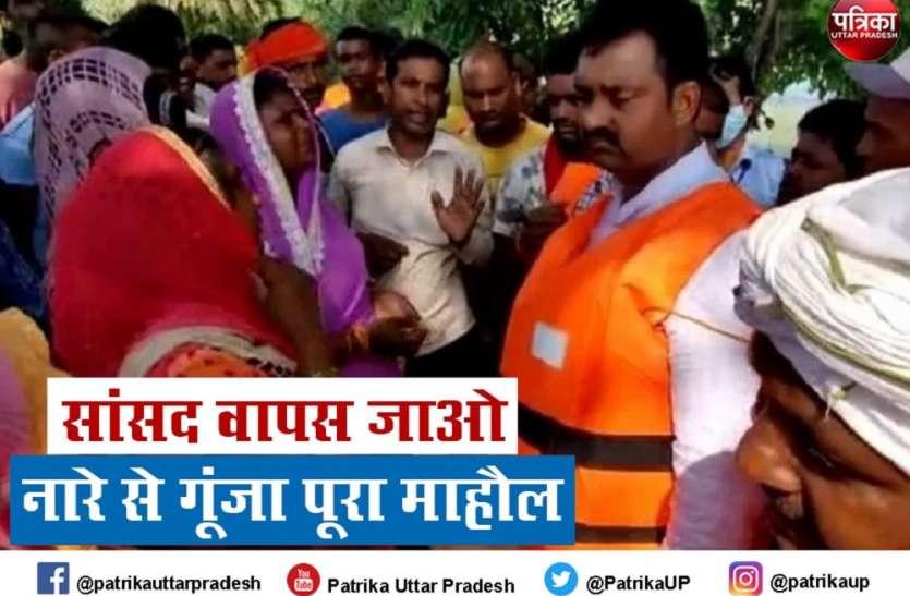 गोरखपुर की जनता का बदला मूड, भाजपा सांसद को देख जनता गुस्साई, इलाके से खदेड़ा