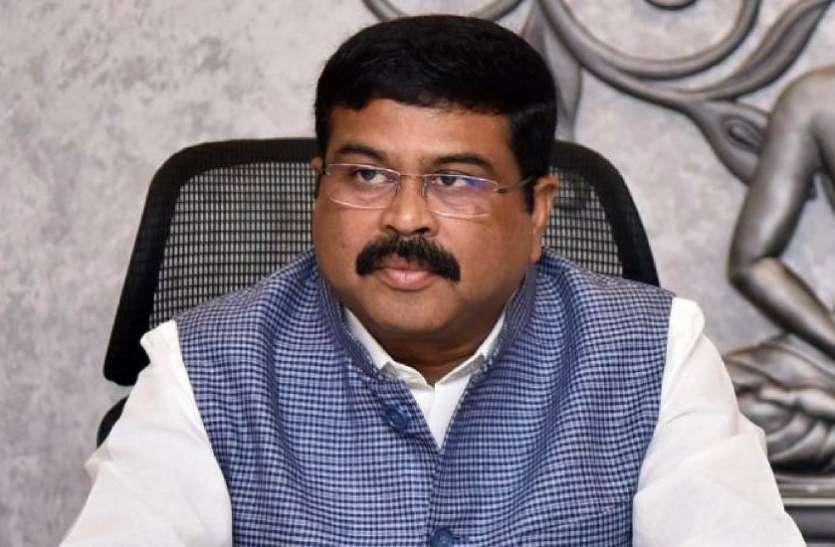 UP Assembly Election 2022: चुनावी तैयारियों में जुटी बीजेपी, केंद्रीय मंत्री धर्मेंद्र प्रधान को बनाया चुनाव प्रभारी
