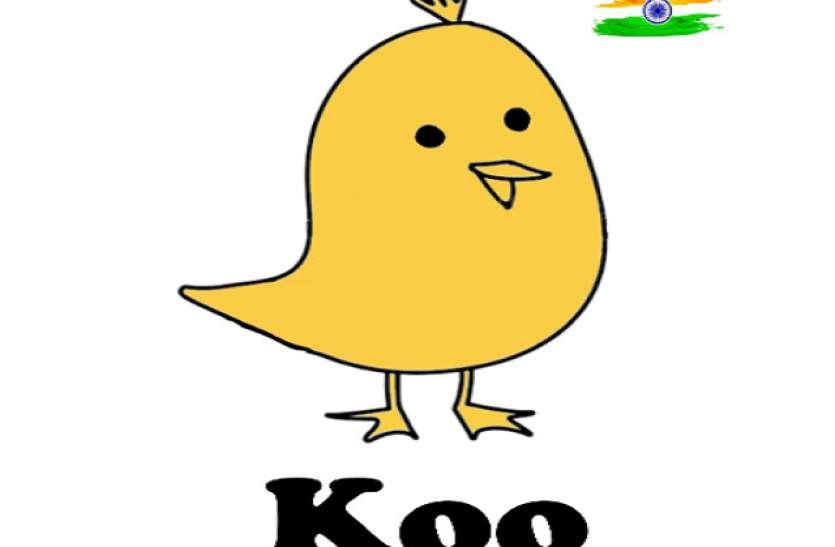 नंबर 1 हिन्दी माइक्रोब्लॉगिंग प्लेटफॉर्म बन रहा है Koo