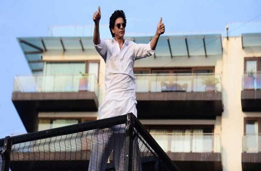 शाहरुख खान के सपनों का घर 'मन्नत' है बेहद आलीशान, देखें अंदर की तस्वीरें