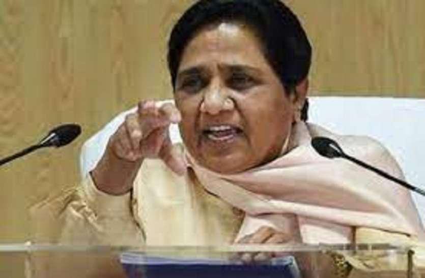 पंजाब के नए सीएम पर बोलीं मायावती, कांग्रेस को मजबूरी में ही आती है दलितों की याद