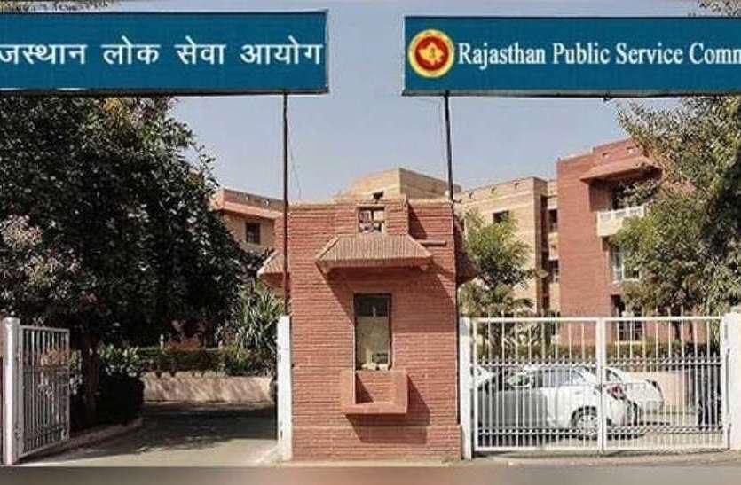घर से 400 किमी दूर परीक्षा केन्द्र, अभ्यर्थियों ने सोशल मीडिया पर जताया विरोेध
