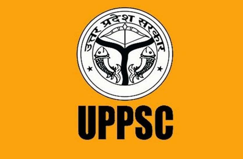 UPPSC GIC Admit Card 2021: यूपीपीएससी जीआईसी एडमिट कार्ड जारी, ऐसे करें डाउनलोड