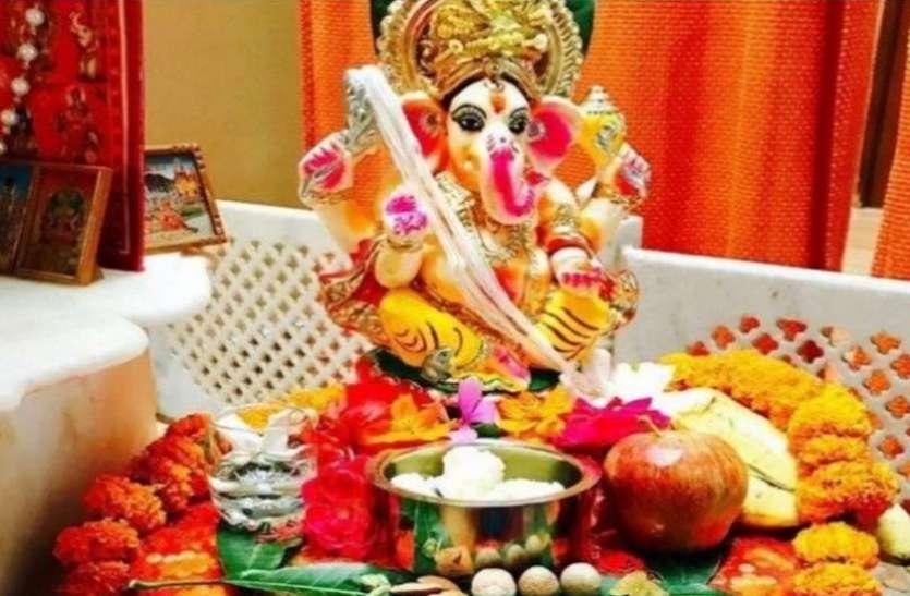 Ganesh Chaturthi 2021 गणेश चतुर्थी पूजा सामग्री : गणेश पूजन सफल बनाने के लिए करें इन सामग्रियों का उपयोग