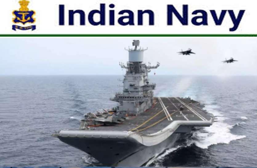 Indian Navy SSC Officer Recruitment 2021: कार्यकारी, तकनीकी विभाग में वैकेंसी, जल्दी करें अप्लाई