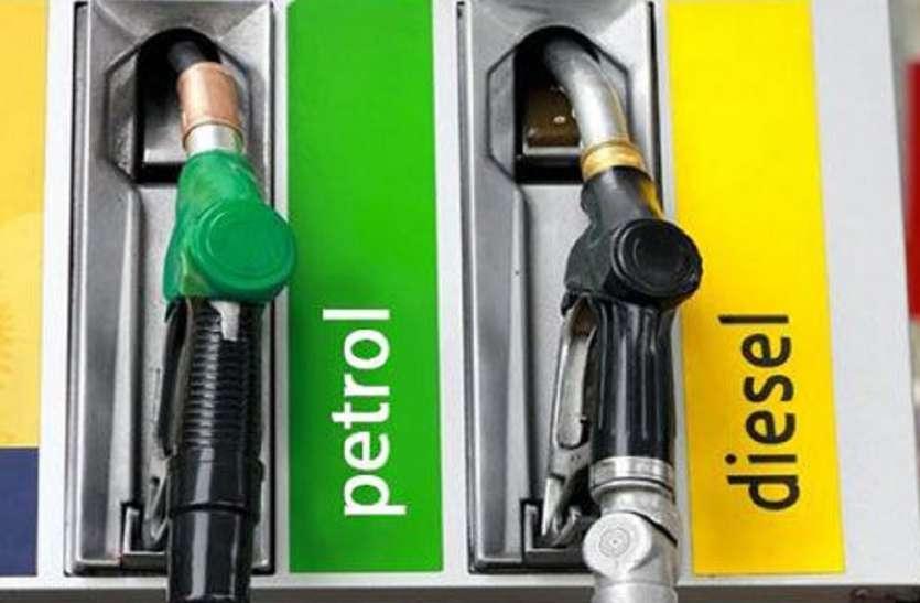 Petrol Diesel Price Today : डीजल हुआ महंगा पेट्रोल की कीमत स्थिर, जानें लखनऊ में आज का रेट