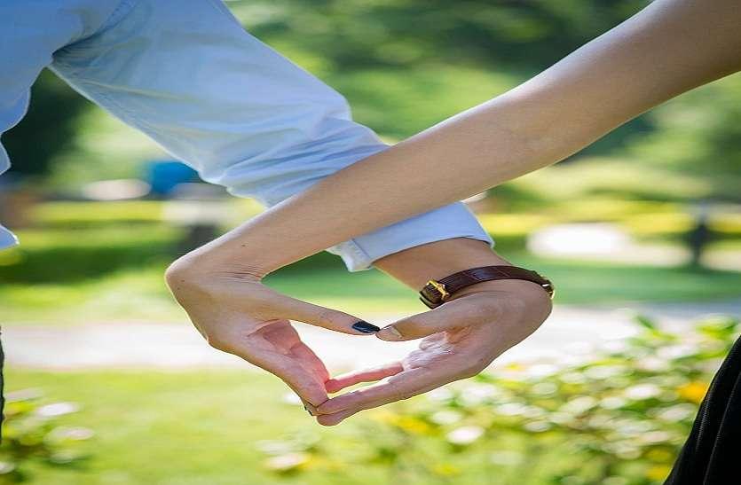 Relationship tips: girlfriend को खुश रखने के ये 5 तरीके
