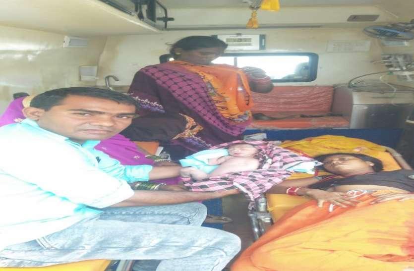 ईएमटी कीे सूझबूझ से एम्बुलेंस में गूंजी किलकारी, जच्चा-बच्चा स्वस्थ