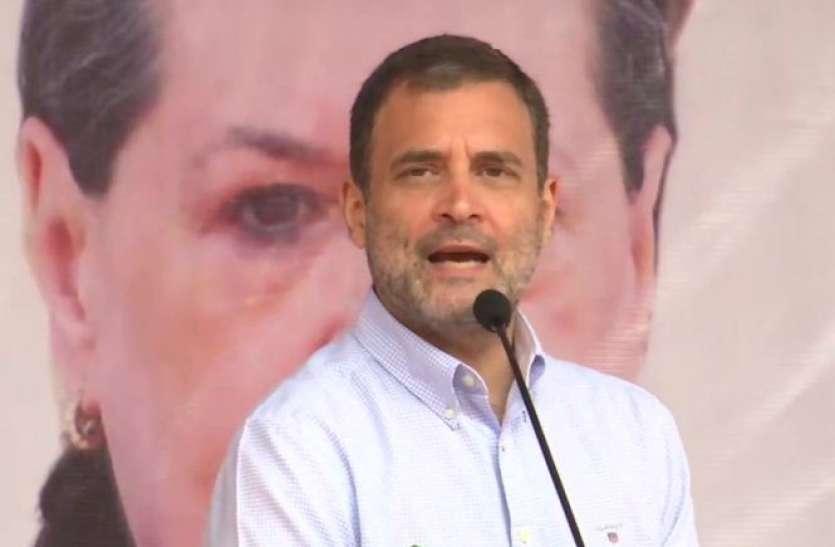 Rahul Gandhi Jammu Visit: राहुल ने BJP-SS पर लगाया बड़ा आरोप, जम्मू-कश्मीर को बताया अपना घर
