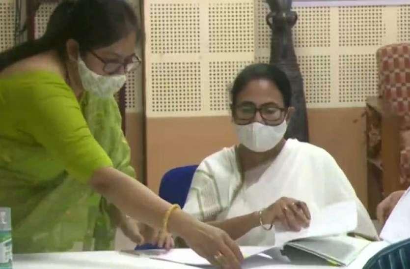 West Bengal By Election: ममता बनर्जी ने भवानीपुर सीट के लिए भरा नामांकन, लगे 'खेला होबे' के नारे
