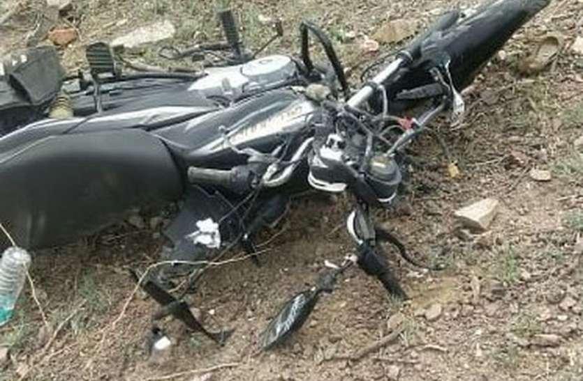 ढलान में बाइक फिसलने से गिरे युवक की मौत