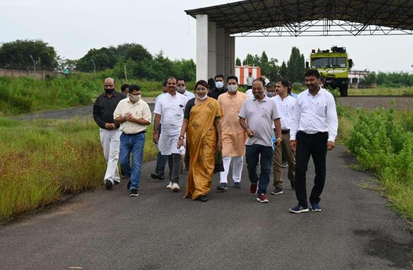 मां महामाया एयरपोर्ट पहुंचीं केंद्रीय राज्य मंत्री, कहा- पूरा होगा यहां के लोगों का ये सपना