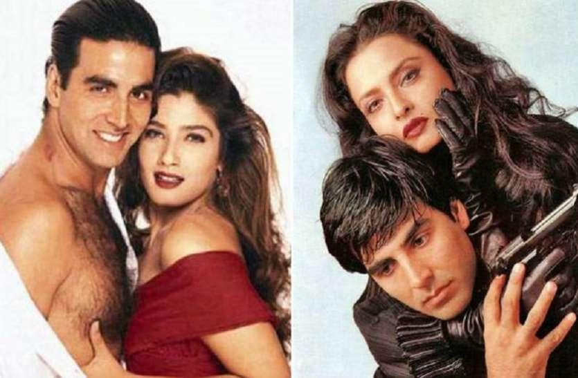 आशिकी में भी नंबर वन रहे हैं अक्षय कुमार, इन 7 अभिनेत्रियों का तोड़ा था दिल
