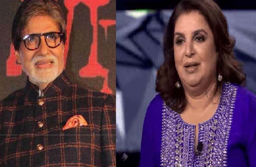 शूटिंग के दौरान अमिताभ बच्चन को फराह खान ने लगाई थी फटकार, बार-बार गलती कर रहे थे एक्टर