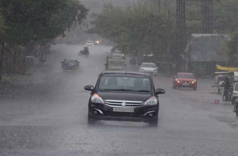 राजस्थान में 16 व 17 अक्टूबर को जयपुर, भरतपुर व कोटा संभाग में बारिश का यलो अलर्ट