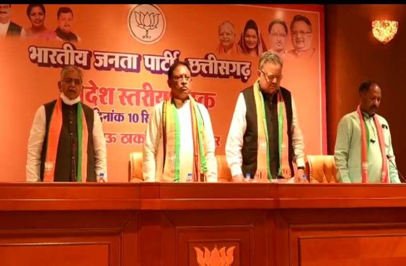 मोदी के जन्मदिन पर भाजपा का सेवा और समर्पण अभियान, BJP की अहम बैठक जारी