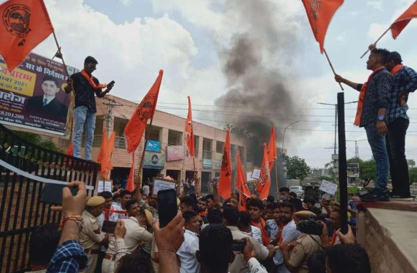 एबीवीपी के कार्यकर्ताओं ने प्रदेश सरकार के खिलाफ किया विरोध प्रदर्शन