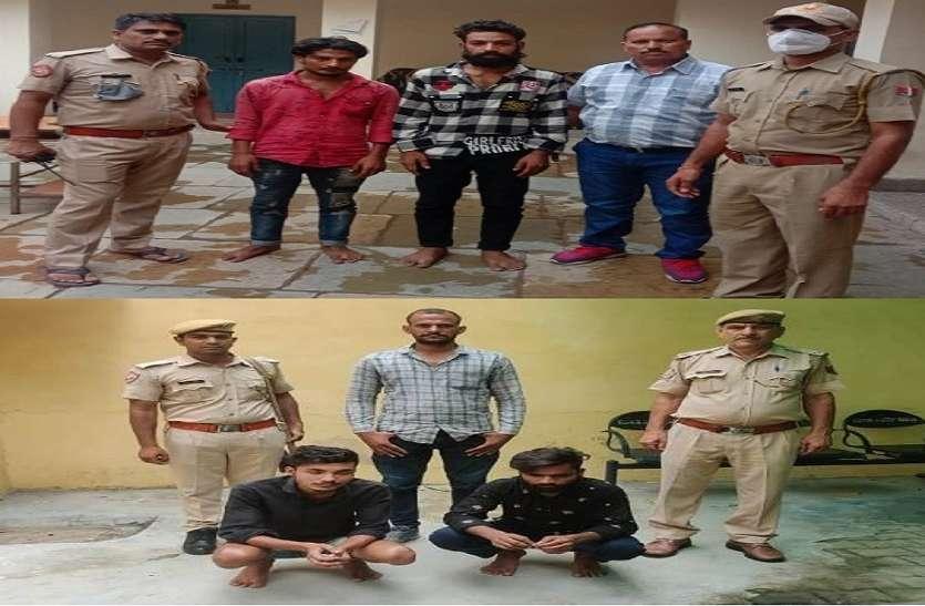 मोबाइल तोड़ने वाले और सस्ती दरों पर खरीदने वाले चार गिरफ्तार