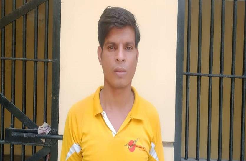 जासूसी के आरोप में रेल्वे डाक सेवा जयपुर का एमटीएस कर्मी गिरफ्तार