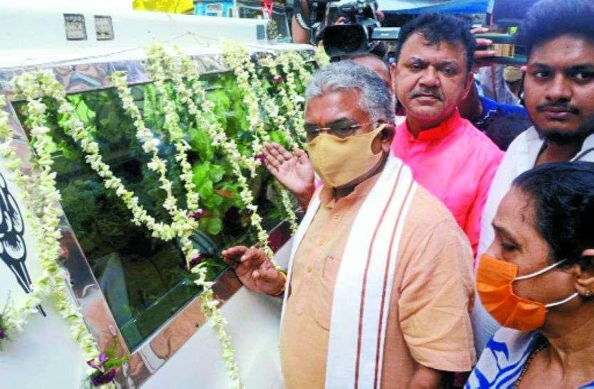 भाजपा कार्यकर्ता का 4 माह बाद अंतिम संस्कार