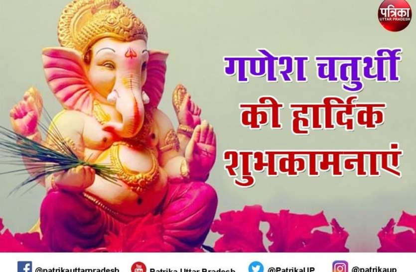 Ganesh Chaturthi 2021 Wishes : गणेश चतुर्थी आज से, अपनों को इन खास मैसेज से दे शुभकामनाएं