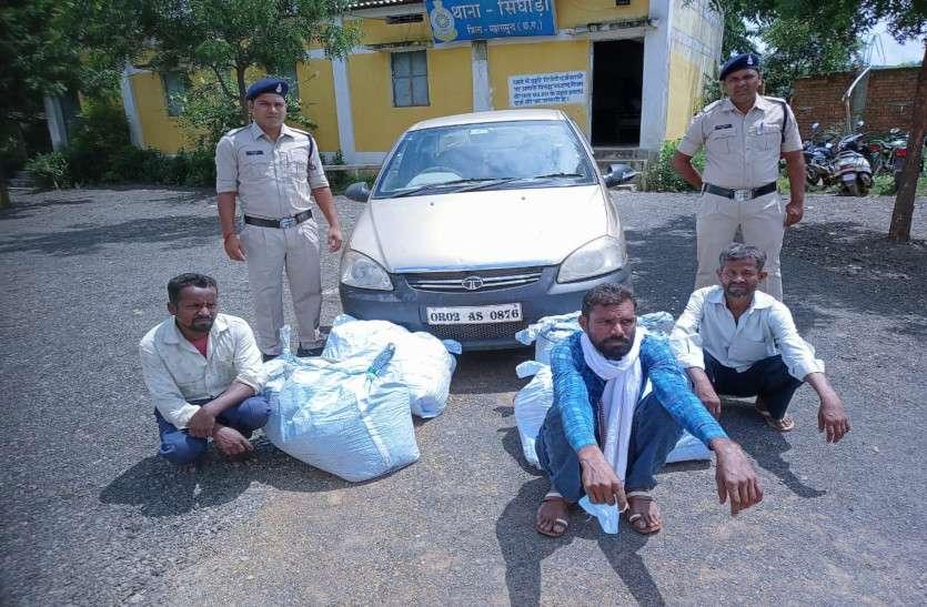 कार की सीट के नीचे छिपाकर ले जा रहे थे 20 लाख रुपए का 100 पैकेट गांजा, तीन तस्कर पकड़ाए