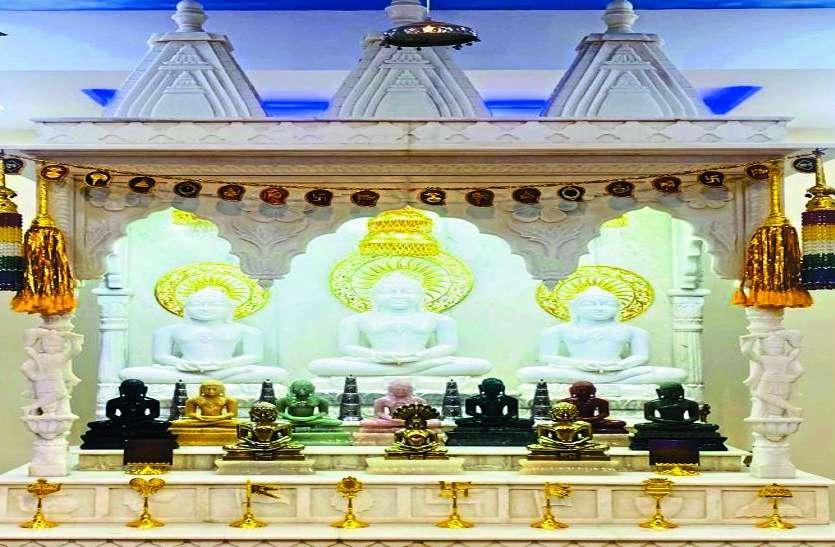 जैन धर्म का सबसे बड़ा पर्व पर्युषण महापर्व आज से