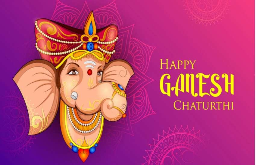 happy_ganesh_chaturthi_2022.jpg