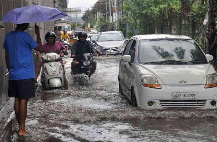 Uttar Pradesh Weather News Update : यूके में मूसलाधार बारिश मचा रही तबाही, यूपी के इन जिलों में भी 48 घंटे का अलर्ट जारी