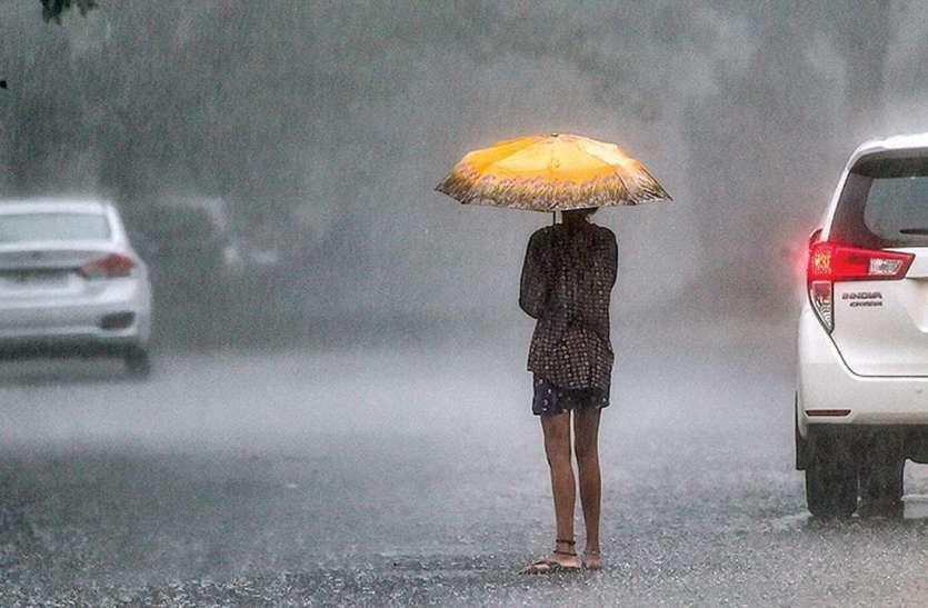 IMD ने की भविष्यवाणी, 15 सितंबर तक देश के कई राज्यों में होगी भारी बारिश
