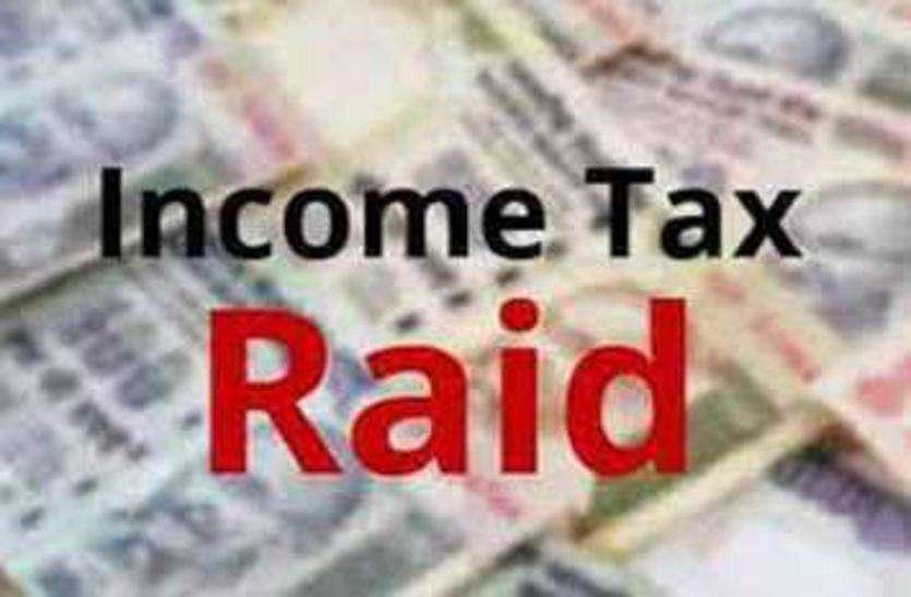 Income tax raid : रियल एस्टेट कारोबारी से 1000 करोड़ का बेहिसाबी लेनदेन उजागर