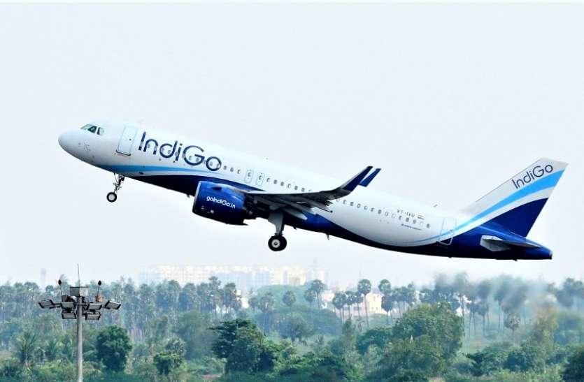 IndiGo घरेलू स्तर पर सभी सेवाओं को पूरी क्षमता के साथ जल्द शुरू करेगी