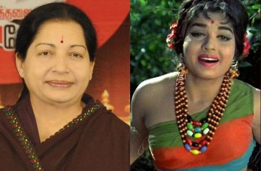 जयललिता को फिल्म दुनिया और राजनीति से थी नफरत, जीतना चाहती थीं नोबेल पुरस्कार