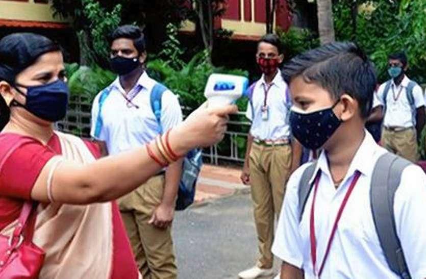 केरल में स्कूलों को फिर से खोलने की तैयारी, कोरोना के मामले 43 लाख के पार